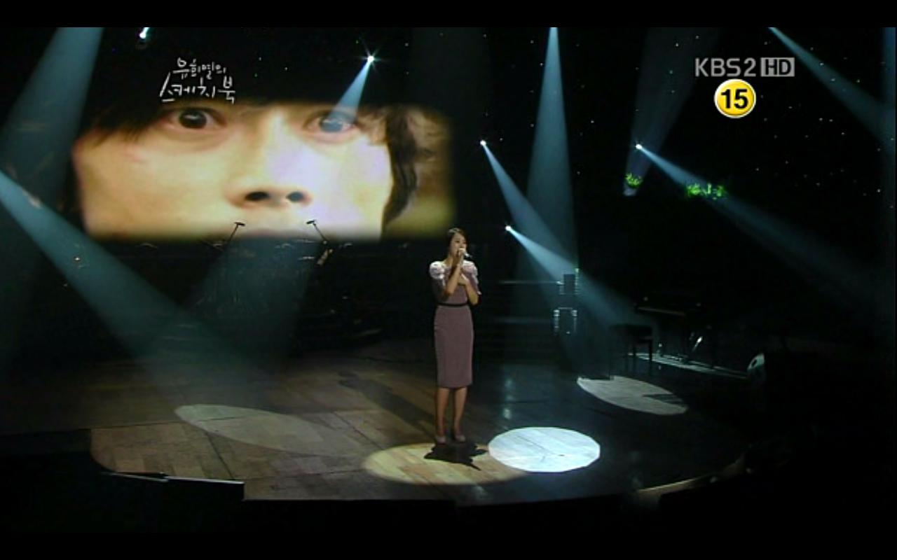 Korean singer baek jiyoung hidden cam 1